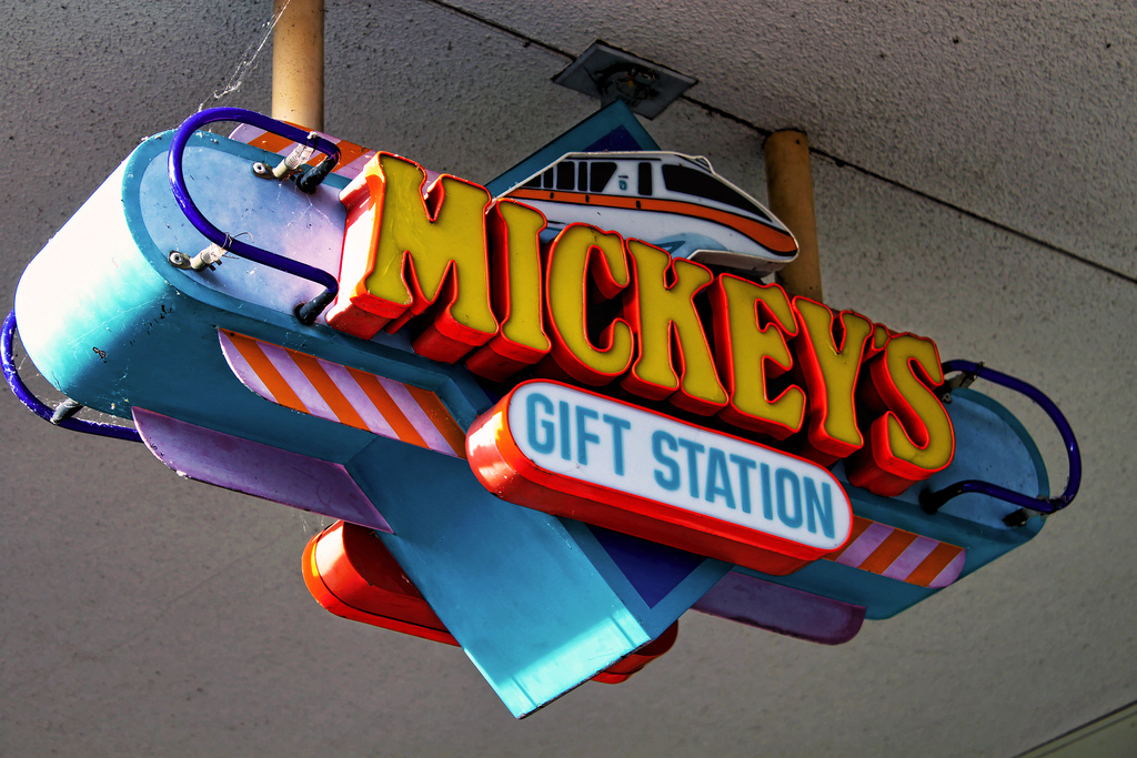 mickeys-gift-station-logo